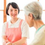 訪問看護を受けるにはどうすれば良い?訪問看護を受けるまでの流れ