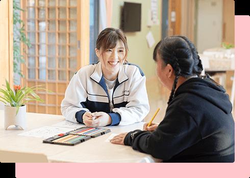 福岡県内全域対応精神科特化型グループホーム